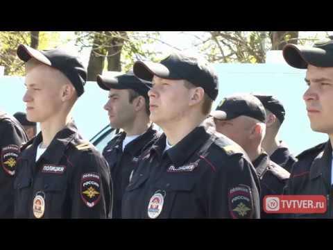 Единый инструктаж полицейских в Твери