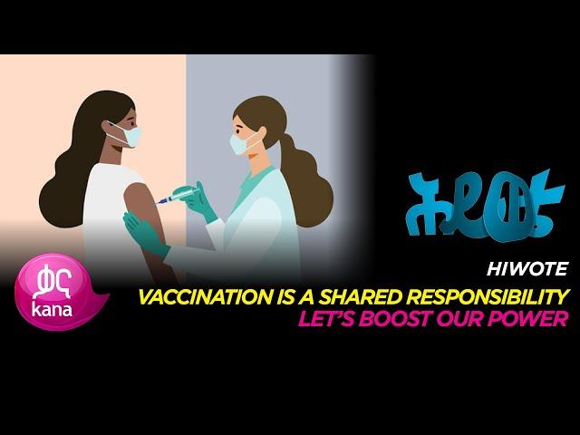 Corona Vaccination |Hiwote