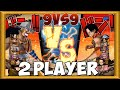 Gambar cover One Piece Burning Blood | 2 Players Gameplay - 9 VS 9 | ALL RANDOM #206