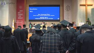 2019 Graduation Ceremony 졸업식