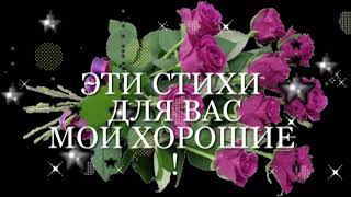 А У МЕНЯ СЕГОДНЯ ЮБИЛЕЙ ! )))