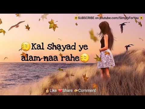 Tum mere ho female voice