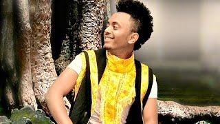 Bini Goytom - Dej Adere ደጅ አደረ (Amharic)