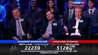 Жириновского так ещё никогда не опускали!