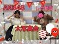 AKB48 サムネイル 大写真会(写メ会)☆横山由依☆指原莉乃☆兒玉遥☆朝長美桜☆向井地美音☆…