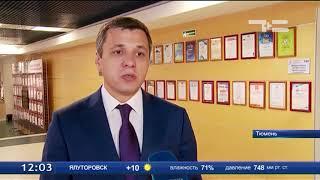 Работа  МЧС Тюменской области или деньги на ветер