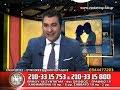 Γνωριμίες Vip Dating Club - Συνοικέσια Παμπουλίδης 17/12/17 HIGH Tv