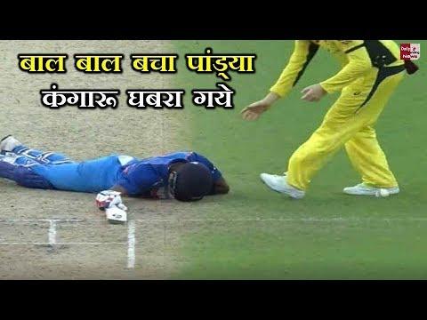 Hardik Pandya hit by ball : India Vs Australia 2nd ODI !!