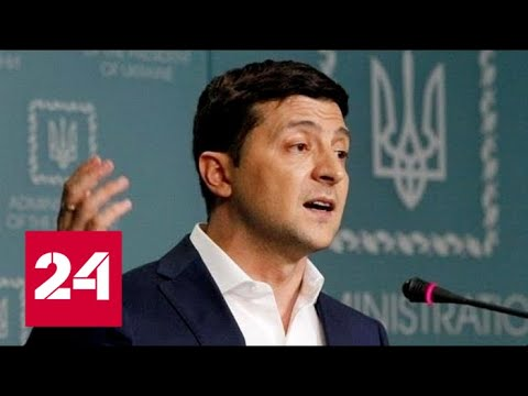 Зеленский дал обещания жителями Донбасса на русском языке. 60 минут от 05.07.19