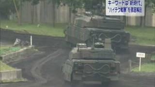 10式戦車(試作車)