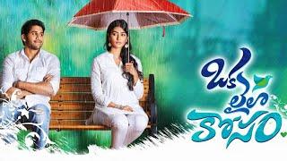 Nagachaithanya Super Hit Love Story || Oka Laila Kosam Movie || Telugu Comedy Club