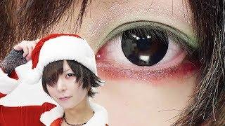 Ayaka's Christmas Makeup 【Ayaka Sugiura】|eng sub