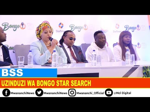 UZINDUZI WA BONGO STAR SEARCH 2019, MADAM RITA AWAVAA WANAOMPONDA