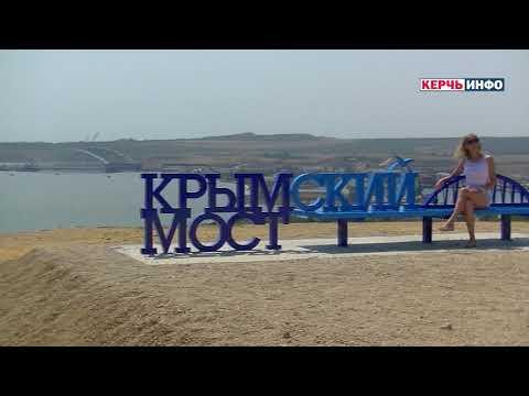 Гора Митридат в Керчи: вид на Крымский мост