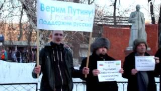 Пикет против ввода российских войск на Украину в Саратове