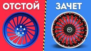 ЭТИ КОЛЕСА КРУЧЕ ВОССЕНОВ!!!