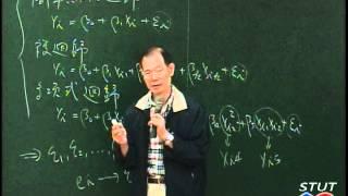 《STUT OCW》統計學(二) 11.4 迴歸模式之建立與殘差分析