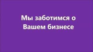 видео BTL агентство в Петербурге