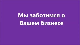 BTL рекламное агентство СПб btl.spb.ru(, 2016-01-31T17:18:35.000Z)