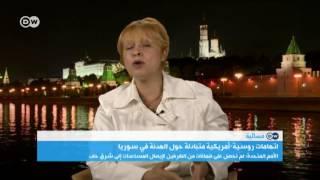 ثريا الفرا: روسيا لن توافق على تمديد الهدنة إلا بشروط إضافية
