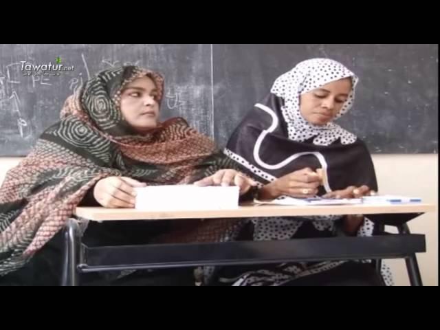 نشرة أخبار الواحدة من قناة المرابطون 13-08-2015 - أمامة بنت أحمد