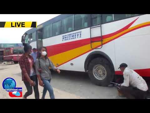 Today Main News आज असोज १ गतेका मुख्य समाचार Nepali Samachar | All News | 17 September 2020