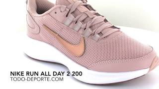 NIKE RUN ALL DAY 2 200