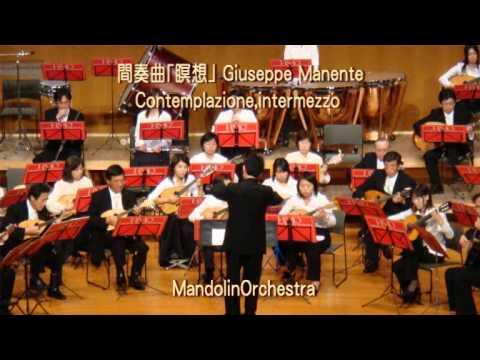 Download 間奏曲「瞑想」 Contemplazione,intermezzo : マネンテG.Manente
