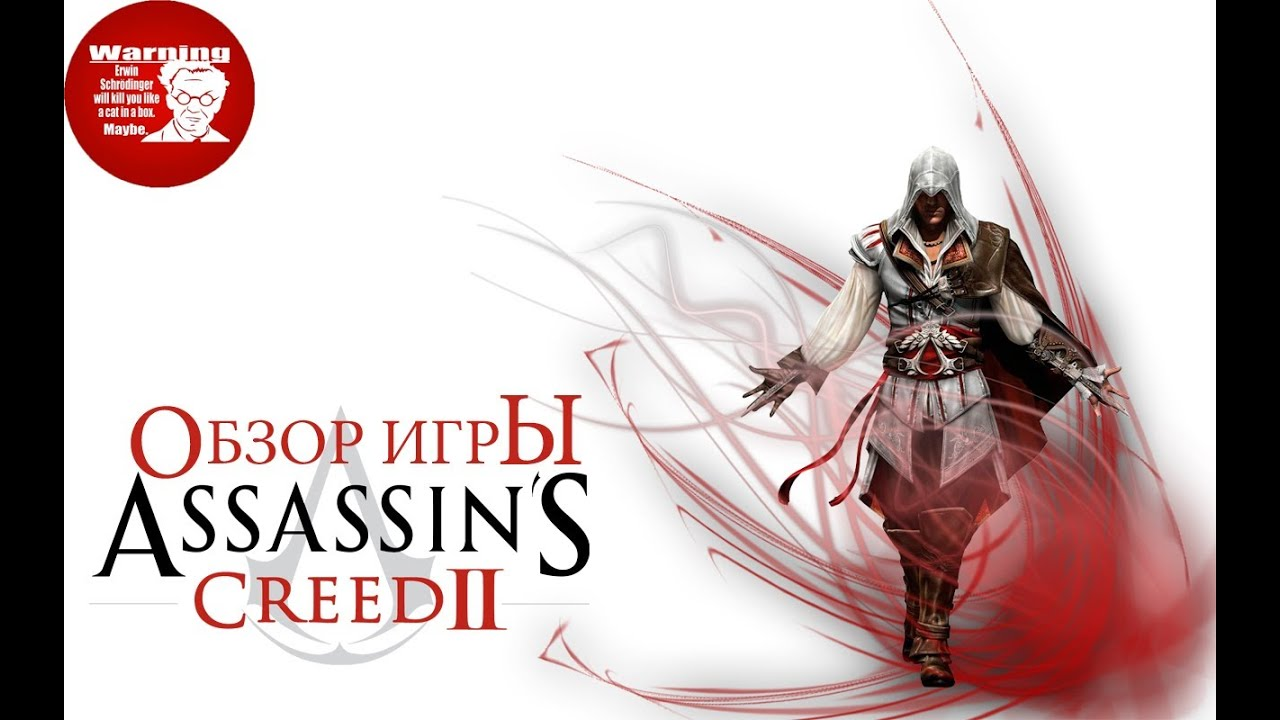 Game review assassin creed 2 blackjack casino directory