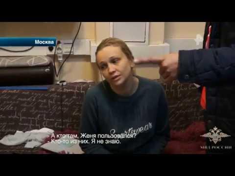 В Москве оперативники ворвались в элитный бордель