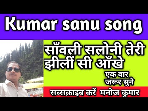 Sanwali saloni teri. Singer- Manoj Kumar