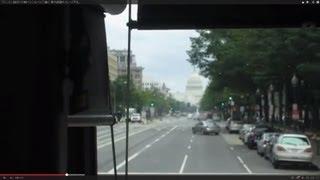 ワシントンDCガイド#4 ペンシルベニア通り 新大統領がパレードする。
