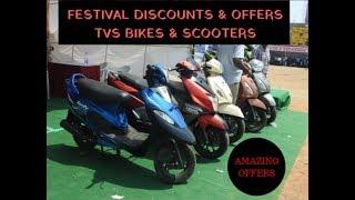 TVS Scooters & Bikes Dussehra & Diwali Festive Season Offers 2018