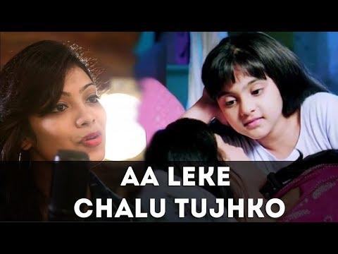 Aa Leke Chalu Tujhko Chhavi Gupta  Cover  Star Plus  Naamkaran