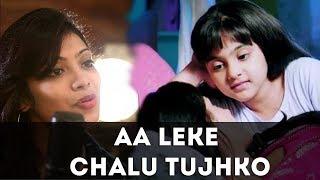 Aa Leke Chalu Tujhko - Chhavi Gupta | Cover | Star Plus | Naamkaran