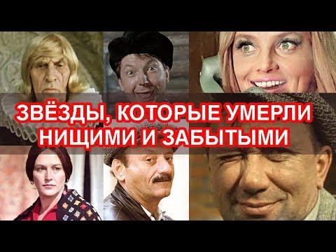 ДО СЛЁЗ! Советские
