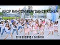 [2019 KPOP RANDOM PLAYDANCE KOREA]  🚨 Battle of Pink & Sky  What about the winner? [거제 바다로세계로X춤서리]