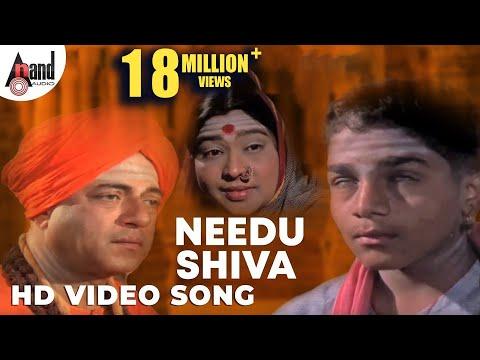Gaana Yogi Pachakshra Gawai | Needu Shiva | Kannada Video Song  | K.S.Chitra | Kannada