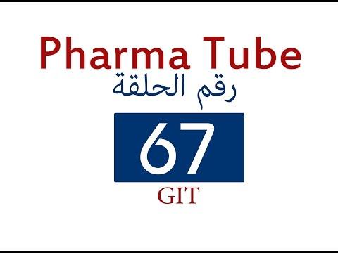 Pharma Tube - 67 - GIT - 6 - Inflammatory Bowel Disease (IBD) [HD]