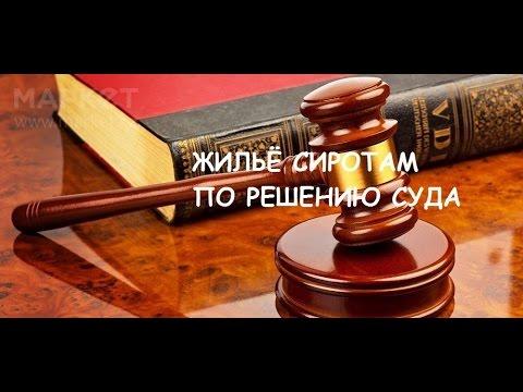 Заявление в суд о выдаче исполнительного листа 2017 год