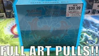 FULL ARTS KEEP COMING : ULTRA PRISM ELITE TRAINER BOX : POKEMON CARD OPENING