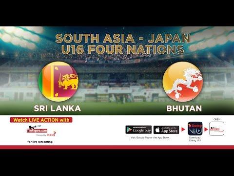Sri Lanka v Bhutan | South Asia-Japan U16 Four Nations