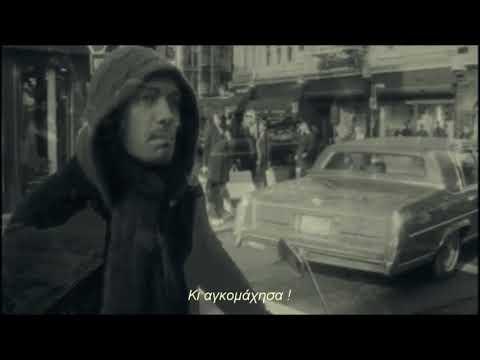 Hier encore  - Charles Aznavour (greek subs)