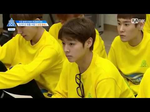 Produce 101 S2 - Jihoon Listening To Others Singing