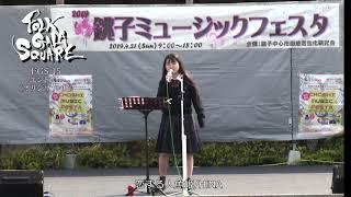 恋する人魚~30女子の磨きかた~ 第27話