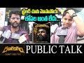 Ranarangam Movie Public Talk | Ranarangam Movie Public Response | Ranarangam Review | Friday poster