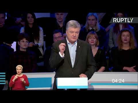 Речь Порошенко после дебатов с Зеленским на украинском телевидении — LIVE
