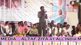 Altaf Ziya at JASHN E ALTAF ZIYA by TABARAK HUSSAIN IDRISI, 8/11/2015