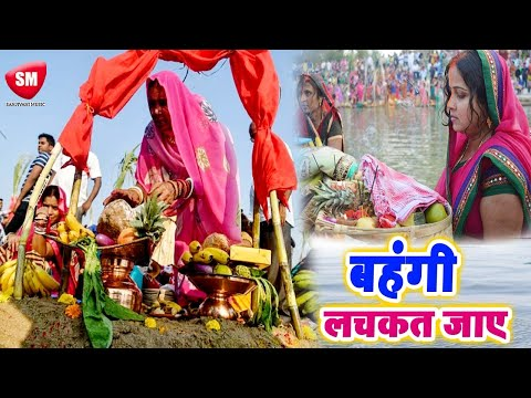 #video_jukebox-19~chhath-puja-special~new-chhath-geet-2019