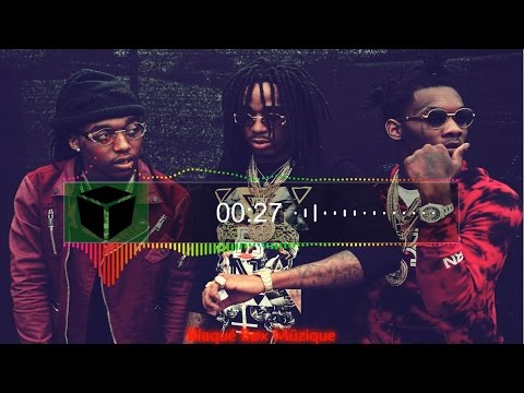 Migos - Trophies (Remix) | Bass Boosted